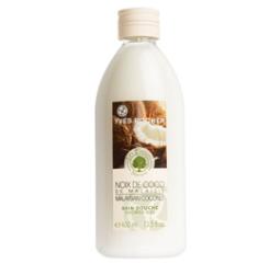 On demand scheda inci bagno doccia noce di cocco yves rocher cosmetica naturale - Bagno doccia yves rocher ...